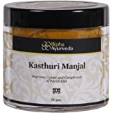 Bipha Ayurveda Kasthuri Manjal 50gm