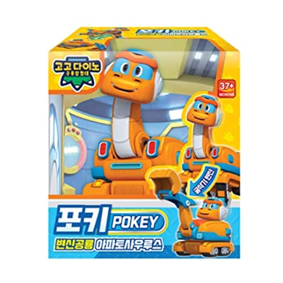 GOGODINO New Season Dinosaur Expedition Transforming Robot Dinosaur Pockey: Toys & Games