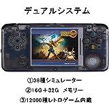 シュミ retro game デュアルシステム 12000種ゲーム内蔵 ポータブルゲーム機 FC/MDレトロゲーム