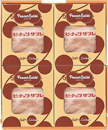 とみい ピーナッツサブレー 12枚箱入
