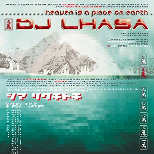 Heaven Is A Place On Earth Original Mix Dj Lhasa Mp3 Downloads