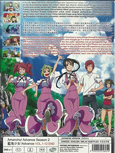 AMANCHU! ADVANCE (SEASON 2) - COMPLETE ANIME TV SERIES DVD BOX SET (12 EPISODES)