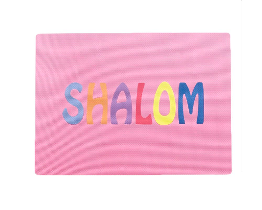 Puzzle Mat Tiled Foam Play Mat Kids Play Mats Floor Mats Shalom Jewish Peace Symbol