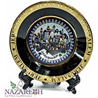Jerusalem Display Ceramic Décor Plate Wall Hanging With Stand Holy Land 4.3