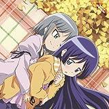 Hayate No Gotoku!! ( Hayate the Combat Butler!! ) - Character CD 2nd Series 08