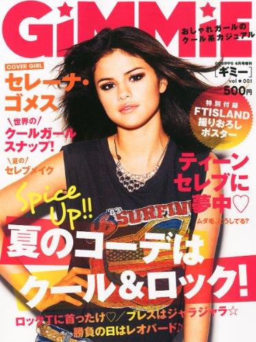 GiMMiE 2011年Vol.1 大きい表紙画像