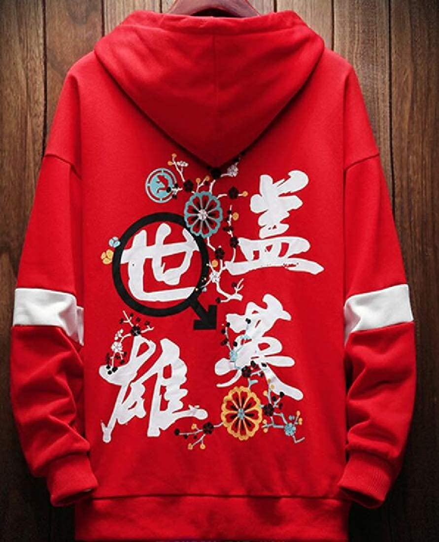Domple Men Chinese Style Splicing Cardigan Contrast Color Floral Hoodies Sweatshirt
