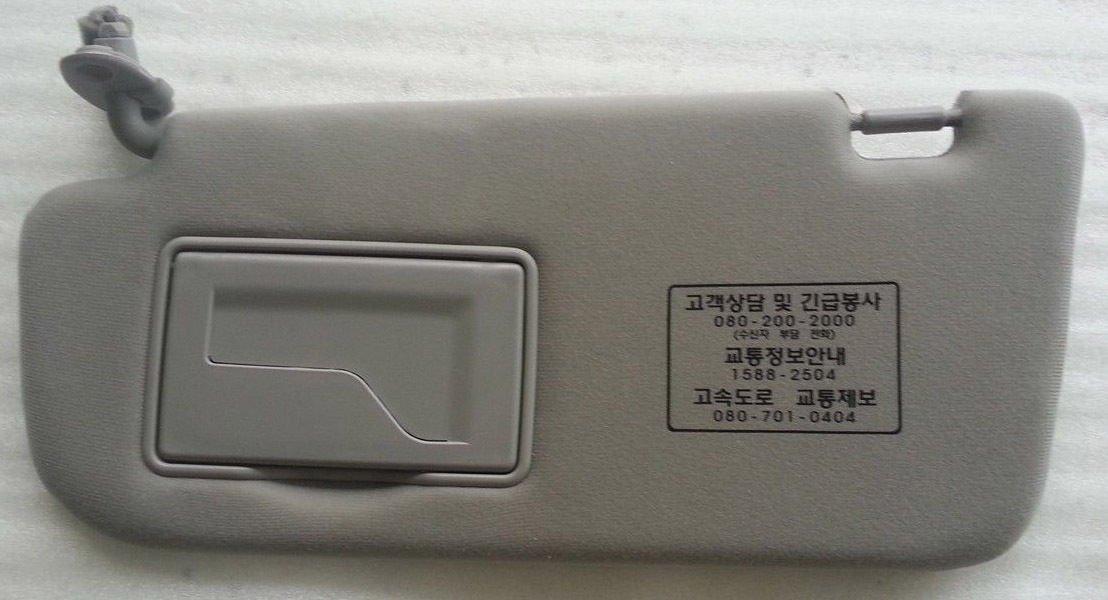 Kia Motors OEM Genuine 852101G000LX Gray Front Left Driver Inside Sun Visor Assy 1-pc For 2006 ~ 2010 Kia Rio : Pride 181591352419 AMKM0236