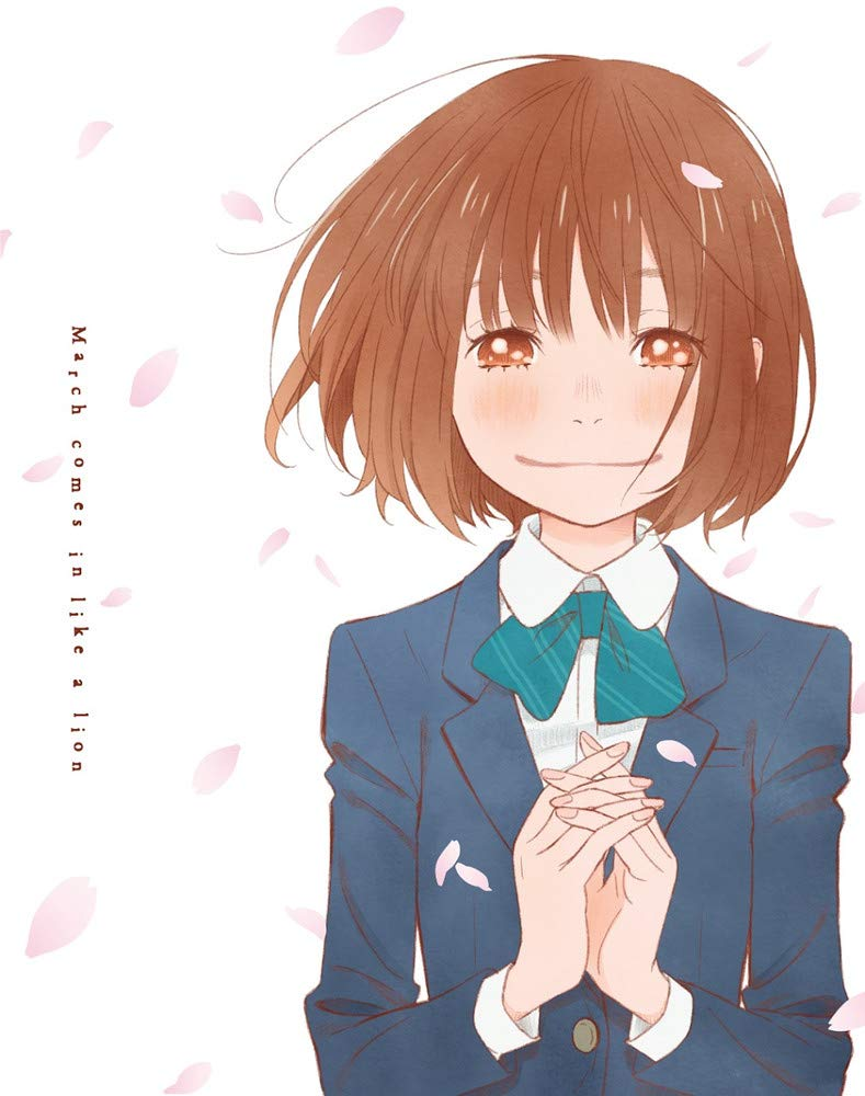 March Comes In Like a Lion Volume 4 Blu-ray (Dual Audio)