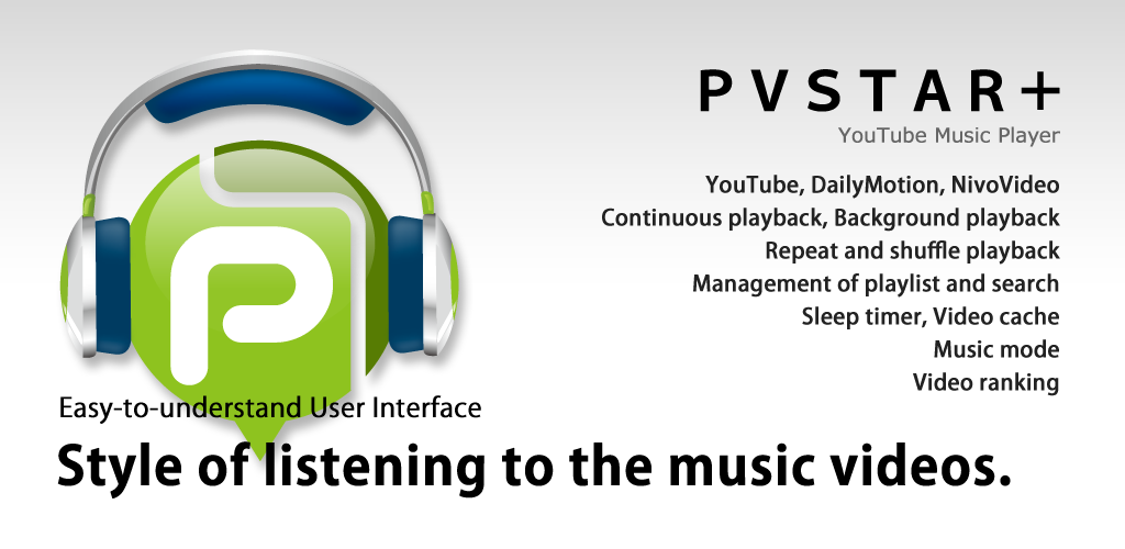 PVSTAR+ (YouTube Music Player): Amazon ca: Appstore for Android