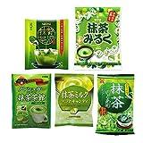 Japanese ''Matcha flavor Set'' 5 packs of candy