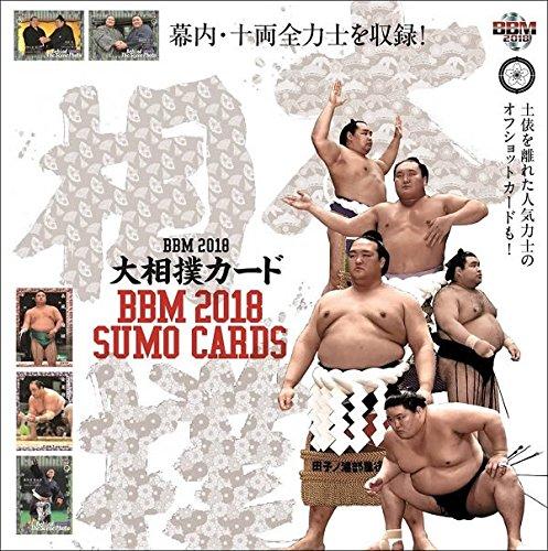 BBM 2018 大相撲カード BOX