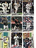 Chicago White Sox / Complete 2018 Topps Series 1 & 2 Baseball 18 Card Team Set! Includes 25 bonus White Sox Cards!