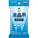 エレコム クリーナー [デリケートな液晶ディスプレイに最適] ウェットティッシュ 液晶用 ハンディ 15枚 WC-DP15PN4