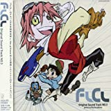#2: FLCL Original Soundtrack V.3