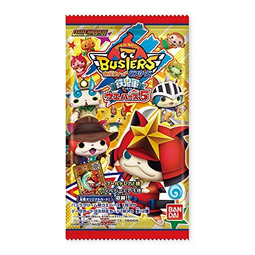 Specter watch Busters Tetsuonigun wafers 5 20 pcs Candy Toys & wafer (specter Watch)