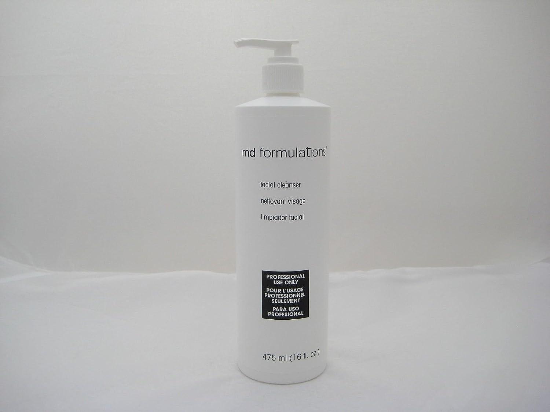 md formulations salon size