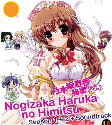 Nogizaka Haruka no Himitsu Manga 1~4 Complete Set