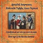 Serebryanyy vek russkogo yumora | Arkady Averchenko,Nadezhda Tehffi,Sasha Chernyy