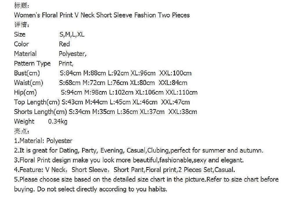 Unastar Womens Nightclub Flyaway Two Piece Fashionable Short Pants Set