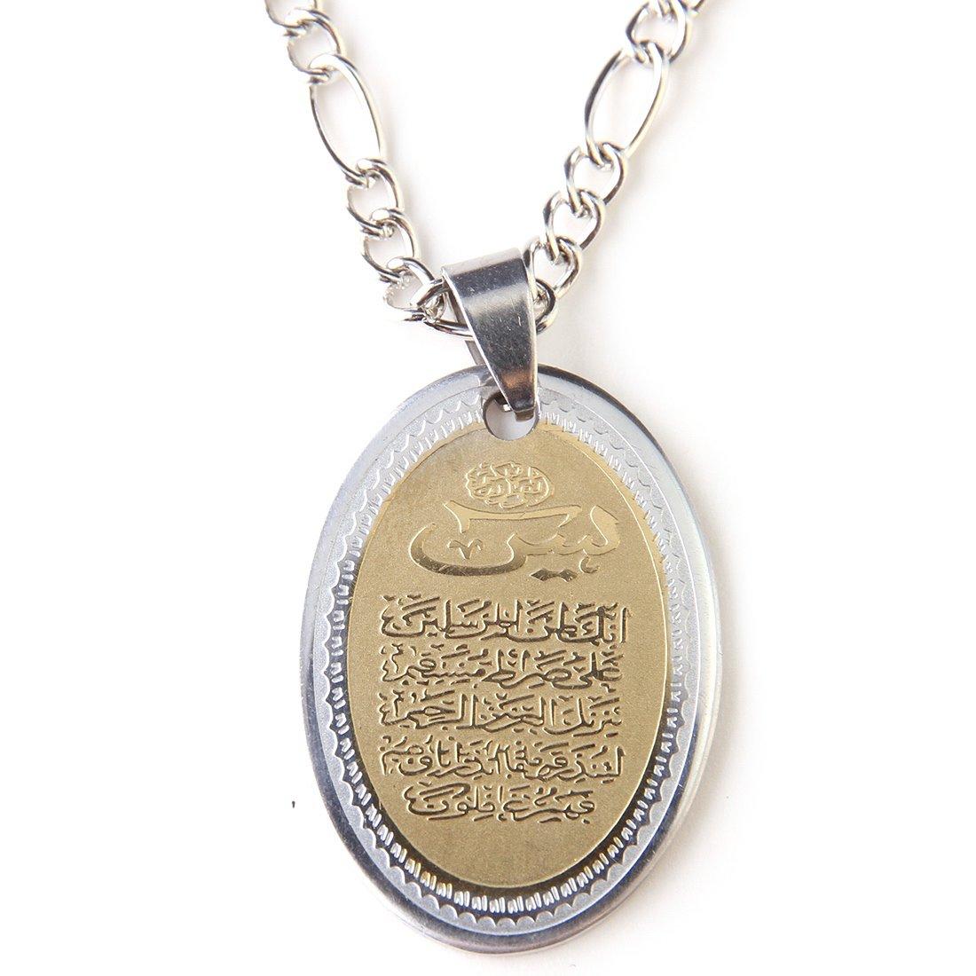 Oval 2 Tone Yasin Yaseen Quran Necklace Islamic Chain Islam Allah Muslim