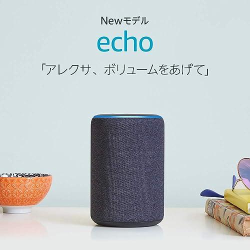 Echo 第3世代