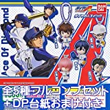 Diamond A swing ace Ace of Diamond figure baseball anime Gacha Bandai (with bonus all five Furukonpu set + DP mount)