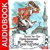 The Adventures of Baron Munchausen [Russian Edition]