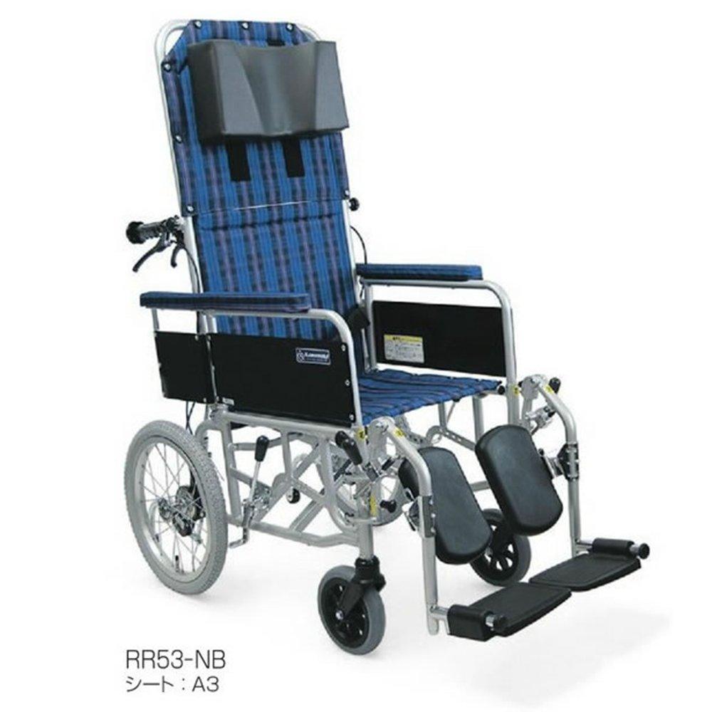 カワムラサイクル アルミ製 フルリクライニング車いす 肘掛け(標準型)脱着仕様◆RR53-NB(介助ブレーキ付)◆ B008CXJHXS
