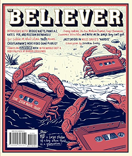 The Believer, Issue 120: August/September