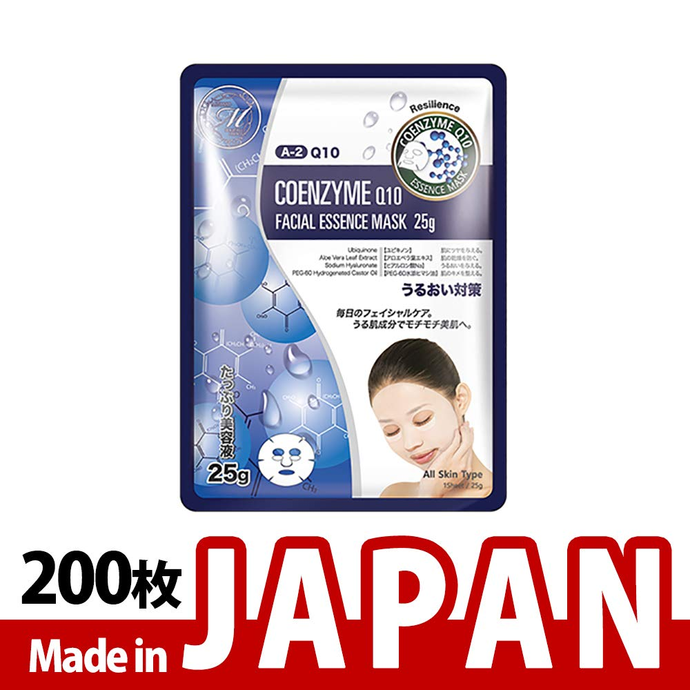 MITOMO【MT512-A-2】日本製シートマスク/10枚入り/200枚/美容液/マスクパック/送料無料 B07TFG49SY