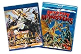 Godzilla Vs. Megalon / Destroy all Monsters (Two-Pack) [Blu-ray]