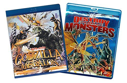 Top 6 best godzilla blu ray destroy all monsters for 2020