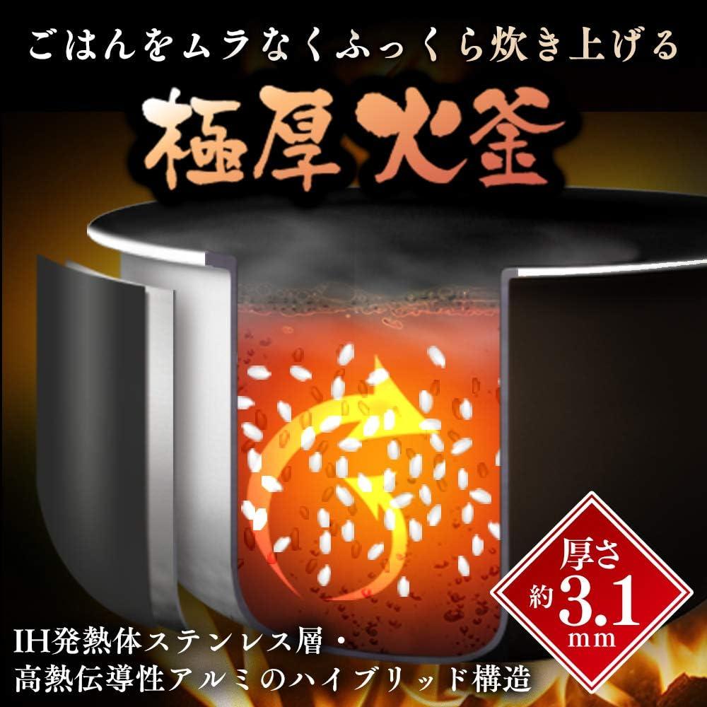 炊飯器の内釜の厚さ