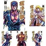 北斗の拳【究極版】 コミック 全18巻完結セット (クーポンで+3%ポイント)