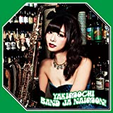 Bandjanaimon! - Yakimochi (3Rd Single) (Otoshidama Edition) (Type B) (CD+KARUTA CARD) [Japan CD] PCCA-70491