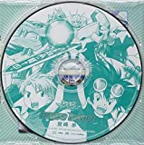 Digimon Adventure Theme (Original Soundtrack)
