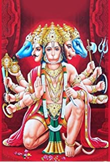 mahalaxmi art panchmukhi hanuman ji wall print on art paper