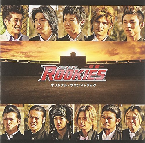 Rookies-Sotsugyo-Rookies by Original Soundtrack