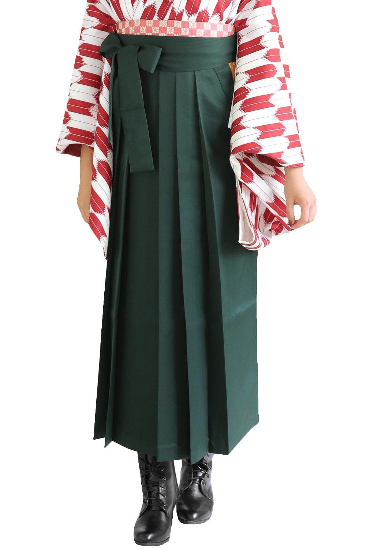 KYOETSU Women's Japanese Hakama Skirt Graduation Ceremony (Large, Dark Green)
