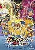 Inazuma Eleven GO: Kyukyoku no Kizuna Gurifon (Theatrical Anime) [3D/2D Limited Edition] [Blu-ray]