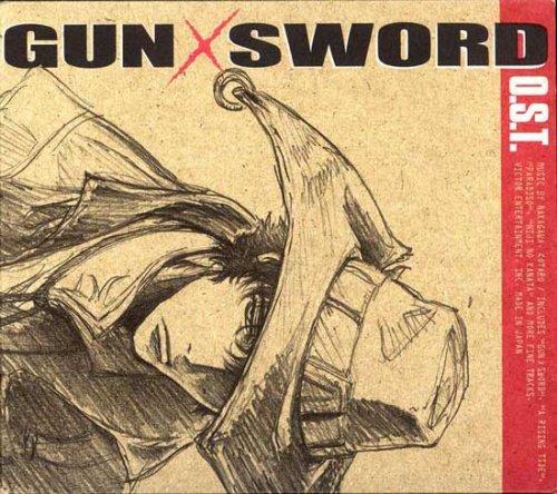 Gun Sword 1: Endless Illusion ()