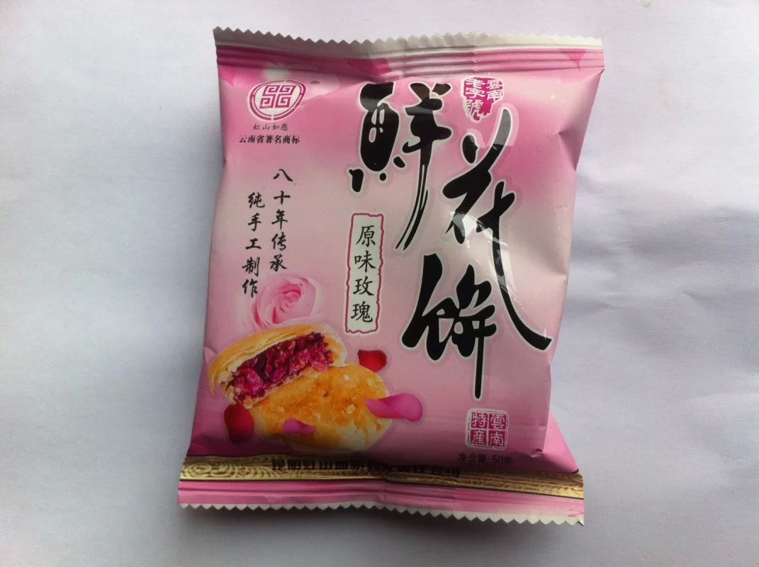 Flower cake Rose flower 32 cakes, special snack food 1600 grams from Yunnan China