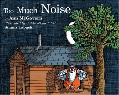 Too Much Noise (Sandpiper Books) ()