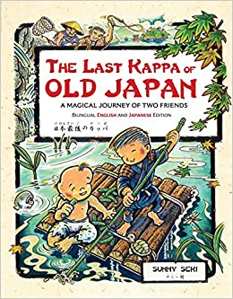 The Last Kappa of Old Japan Bilingual English   Japanese Edition  A ... 883a66a8b353a