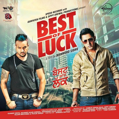 Best of Luck (Original Motion Picture Soundtrack)
