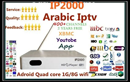 Arabic IPTV box,support MBC/Beinsports/OSN: Amazon co uk