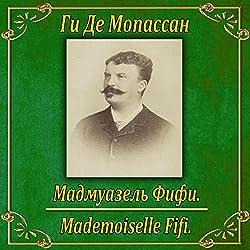 Madmuazel' Fifi