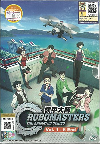 ROBOMASTERS THE ANIMATED SERIES - COMPLETE ANIME TV SERIES DVD BOX SET (6 EPISODES)