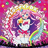 8Bit Music-Kirakira Star Night Dx- -Riki Collection- O.S.T.